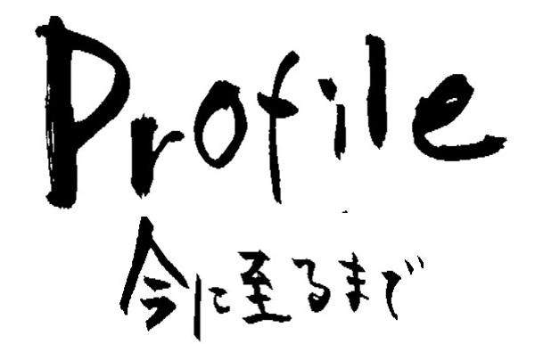 tt-frofile-0
